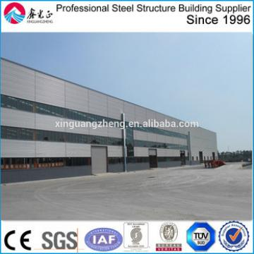 famous metal prefab steel structure cooling warehouse building/steel processing workshop building