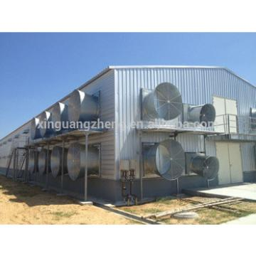 steel poultry shed building/steel structural prefab poultry house supplier in Qingdao