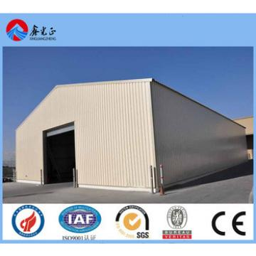 CE certification steel structure shed exported Afria/America etc