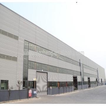 steel structure warehouse in China