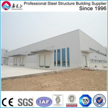 prefabricated steel structure building/warehouse