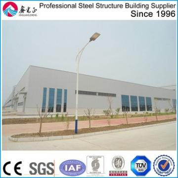prefab steel structure warehouse manufacturer XGZ steel structure Group china