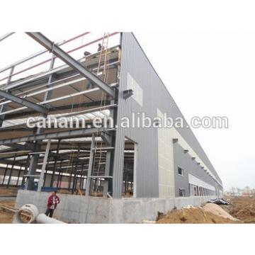 China manufacture steel structure workshop industrial plant