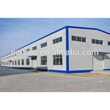 customized prefab steel structure warehouse
