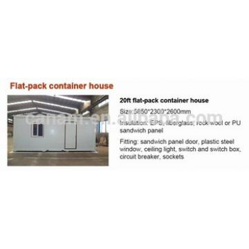 custom designs ISO9001 20ft modular container house