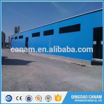 China cheap steel structure workshop and prefabricated steel structure building
