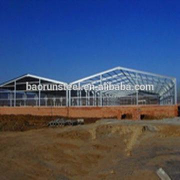 Low cost steel structure workshop/building/warehouse framework