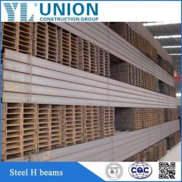 hot rolled iron h steel beam