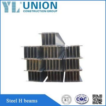 h iron beam h steel