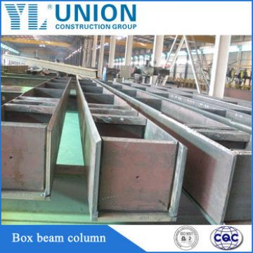 High quality box girder beams