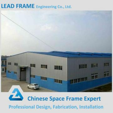 Lightweight Steel Space Frame Arch Building for Factory