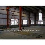 cost effective durable construction design steel structure warehouse/workshop/hangar/shed