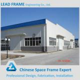 Prefab industrial steel shed fabric building
