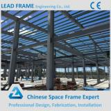 High quality double slopes prefabricated steel frame workshop