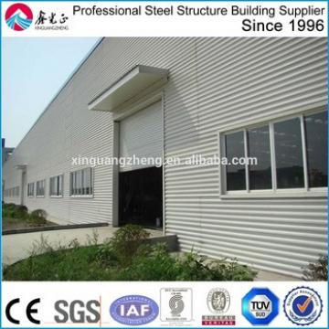 China leading steel structure factory build prefab steel structure warehouse building