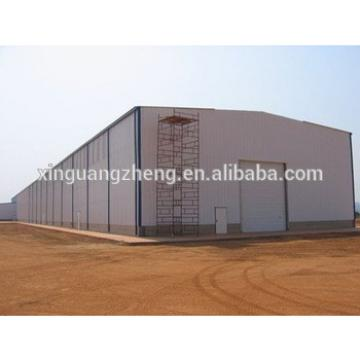 fireproof prefabricated steel structure warehouse
