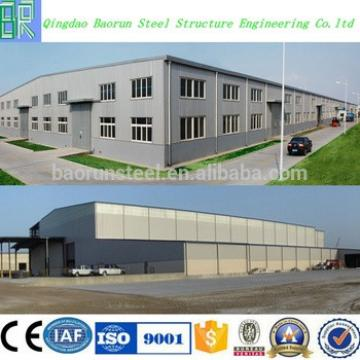 China supplier metal project pre-engineering steel structure