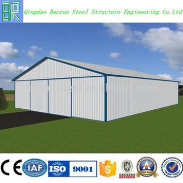 China prefabricated steel structure for warehouse