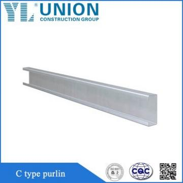light weight c steel purlin, steel channel sizes