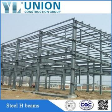 China supplier hot dipped galvanized steel H beam