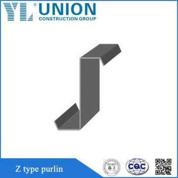 universal channel steel