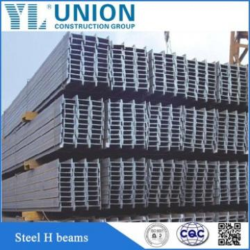 hot rolled iron structural h beam steel structure