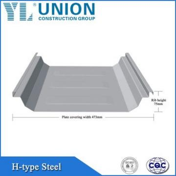 Supply High Quality standing seam metal roofing-473