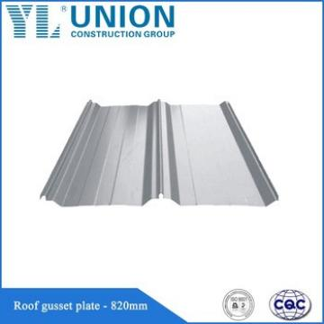 roof truss steel
