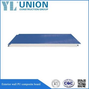pu panel polyurethane composite roof sheets board
