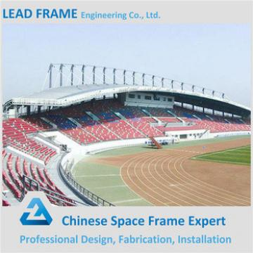 Long span steel stadium