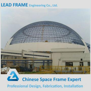 prefabricated steel structure space frame for dome coal storage