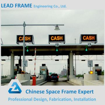 High quality prefabricated toll station