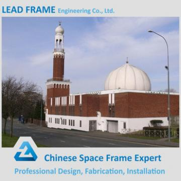 Steel structure roof prefabricated light weight mosque dome