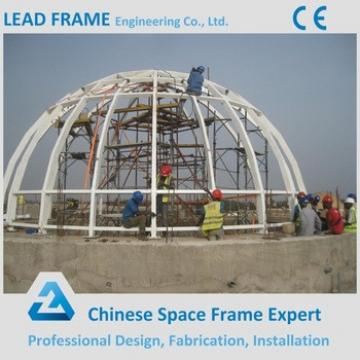 High Standard Economical Steel Frame Structure Glass Roof Dome