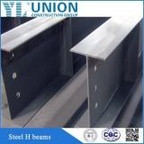 Welded Structural Steel H Beam