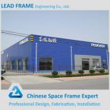 China Light Space Frame Truss Steel Function Hall