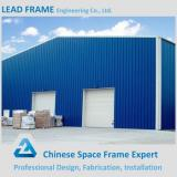 Galvanized Weld H Beam Steel Structural Cold Storage