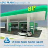 Solid steel structure canopy petrol station construction