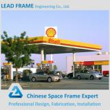China Supplier Professional Design Petrol Station